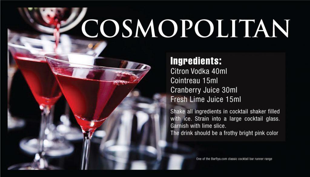 Cosmopolitan Bar runners